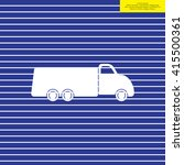 truck icon | Shutterstock .eps vector #415500361