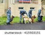 moscow  russia   jun 26  2015 ... | Shutterstock . vector #415503151