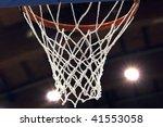 view of a detail of a modern... | Shutterstock . vector #41553058