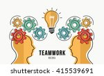teamwork business concept... | Shutterstock .eps vector #415539691