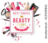 beauty store emblem with type... | Shutterstock .eps vector #415539841