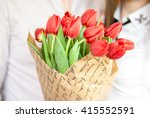 nice bright red bouquet of... | Shutterstock . vector #415552591