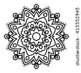 ornamental round doodle flower... | Shutterstock .eps vector #415552945