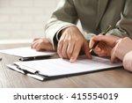 human hands working with...   Shutterstock . vector #415554019