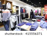 luxury and fashionable brand... | Shutterstock . vector #415556371