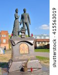 Small photo of ST.PETERSBURG, RUSSIA - 3 MAY 2016: Monument to Emperor Nicholas II and Empress Alexandra at the Warsaw station.