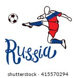 russia. national football team... | Shutterstock .eps vector #415570294