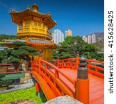 Small photo of The Pavilion of Absolute Perfection in the Nan Lian Garden, Hong Kong.