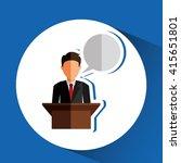 justice system concept design  | Shutterstock .eps vector #415651801