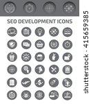 seo development icons vector | Shutterstock .eps vector #415659385