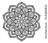 outline mandala for coloring... | Shutterstock .eps vector #415684831