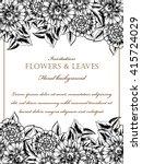 vintage delicate invitation...   Shutterstock .eps vector #415724029