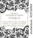 vintage delicate invitation... | Shutterstock .eps vector #415726969