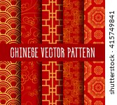 chinese seamless patterns red... | Shutterstock .eps vector #415749841