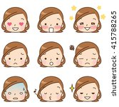 character of cute comic style   Shutterstock . vector #415788265