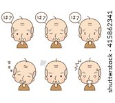 character of cute comic style... | Shutterstock . vector #415862341