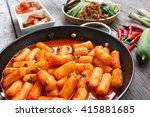 rice cake korean food    Shutterstock . vector #415881685