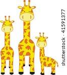 giraffe in vector format very... | Shutterstock .eps vector #41591377