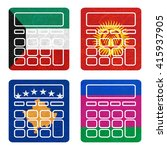 nation flag. calculator... | Shutterstock . vector #415937905