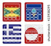 nation flag. calculator... | Shutterstock . vector #415938295