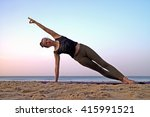 yoga in natural conditions ... | Shutterstock . vector #415991521
