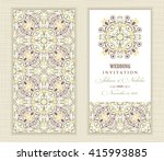 invitation cards in an vintage... | Shutterstock .eps vector #415993885
