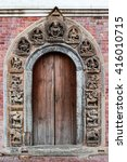Wooden Door With Carved Stone...