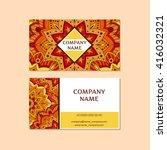 oriental business card template ... | Shutterstock .eps vector #416032321