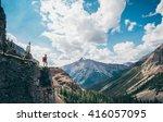 mcarthur lake trail | Shutterstock . vector #416057095
