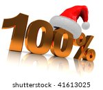 abstract 3d illustration of hundred percent text and red christmas hat - stock photo