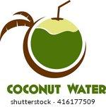 fruit logo template  | Shutterstock .eps vector #416177509