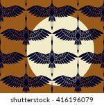 Seamless Pattern In The Form O...