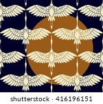 seamless pattern in the form of ... | Shutterstock .eps vector #416196151