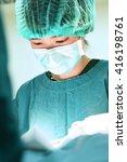veterinarian surgery in...   Shutterstock . vector #416198761