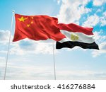 3d illustration of china  ... | Shutterstock . vector #416276884
