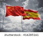 3d illustration of china  ... | Shutterstock . vector #416285161