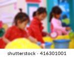 defocused and blur image of... | Shutterstock . vector #416301001