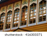 moscow   may 03  2016  wooden... | Shutterstock . vector #416303371