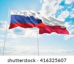 3d illustration of russia  ... | Shutterstock . vector #416325607