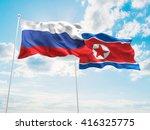 3d illustration of russia  ... | Shutterstock . vector #416325775
