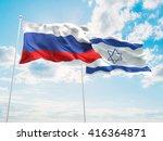 3d illustration of russia  ... | Shutterstock . vector #416364871