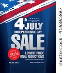 independence day sale banner... | Shutterstock .eps vector #416365867