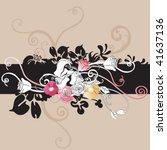 illustration of a decorative... | Shutterstock .eps vector #41637136