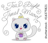 cute cartoon cat with cup of... | Shutterstock . vector #416375821