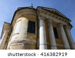 old orthodox church in... | Shutterstock . vector #416382919