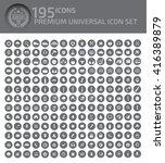 195 icons premium universal...