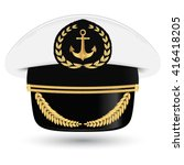 Постер, плакат: Captain peaked cap with