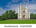 aleksandr nevsky gothic chapel... | Shutterstock . vector #41642698