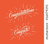 congratulations. hand lettering ... | Shutterstock .eps vector #416479291