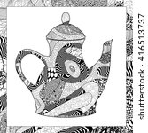 Vector Black And White Teapot...
